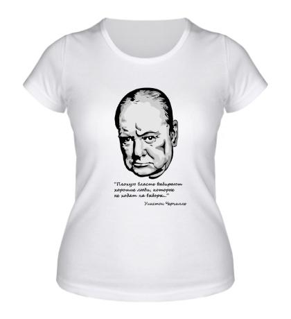 Женская футболка Уинстон Черчилль Цитата