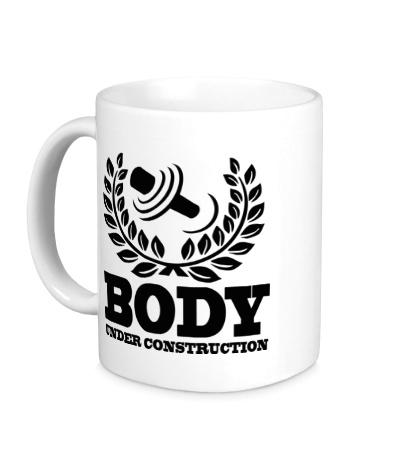 Керамическая кружка Body Under Construction