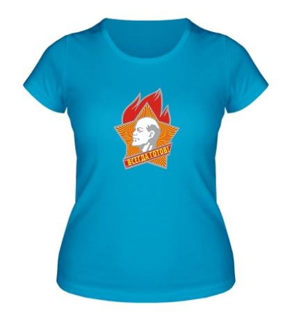 Женская футболка Всегда готов