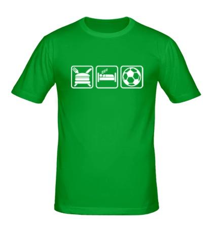 Мужская футболка Еда, сон и футбол
