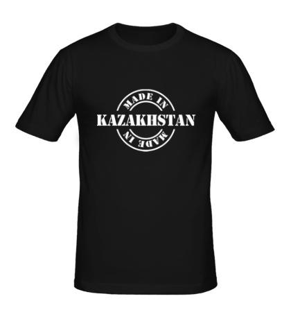 Мужская футболка Made in Kazakhstan