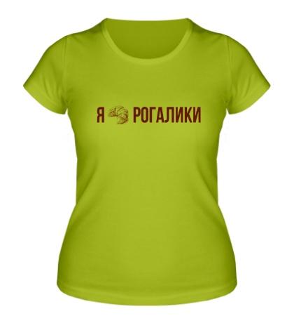 Женская футболка Я люблю рогалики