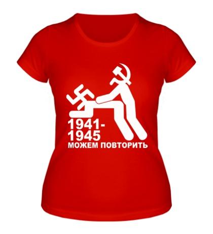 Женская футболка Можем повторить