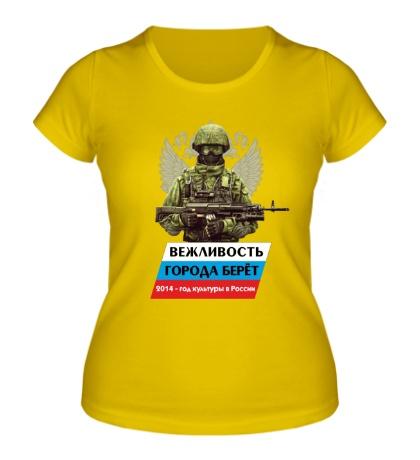 Женская футболка Вежливость русских