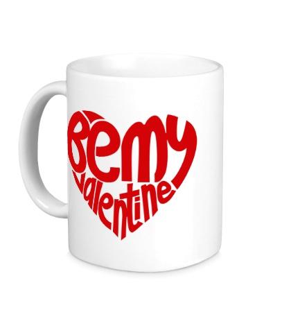 Керамическая кружка Heart: Be my Valentine