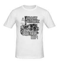 Мужская футболка Спасибо реактору номер 4