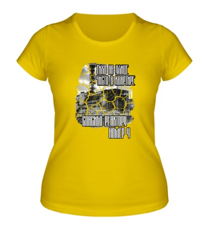 Женская футболка Спасибо реактору номер 4