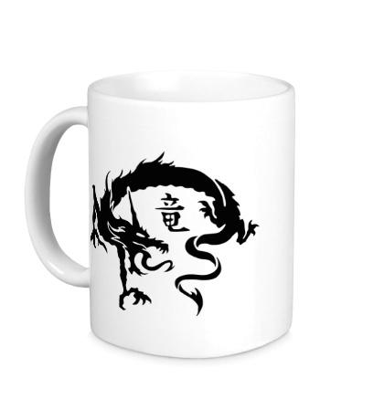 Керамическая кружка Дракон в японском стиле
