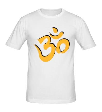 Мужская футболка «Символ ОМ»