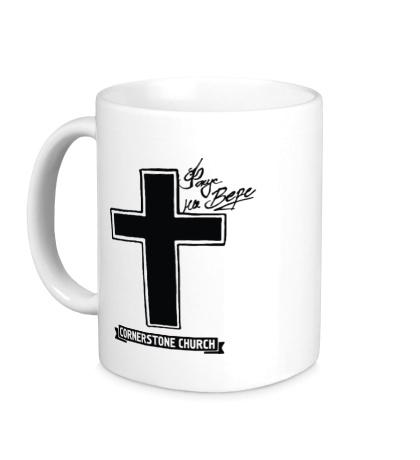 Керамическая кружка SWAG Cross