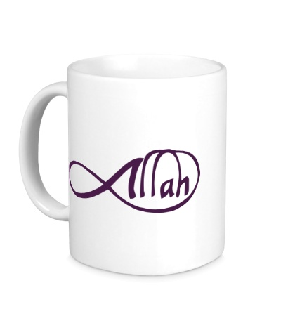 Керамическая кружка Allah infinite