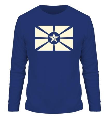 Мужской лонгслив Светящийся флаг СССР