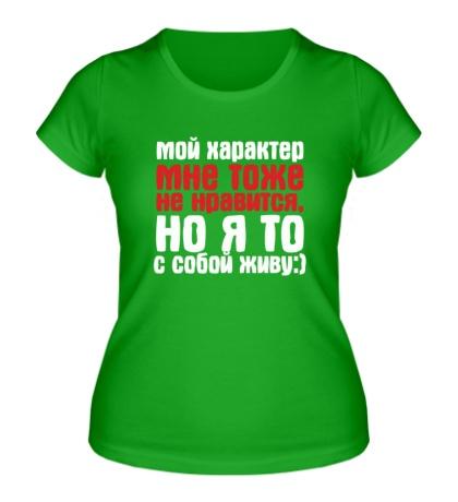 Женская футболка Мне тоже не нравится