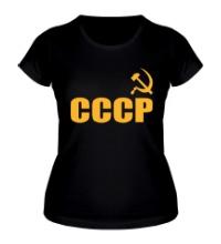 Женская футболка За СССР