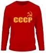 Мужской лонгслив «За СССР» - Фото 1