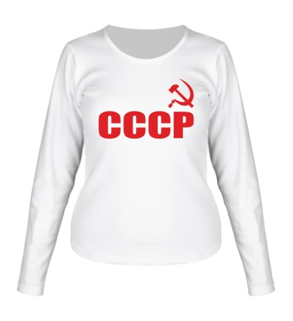 Женский лонгслив За СССР