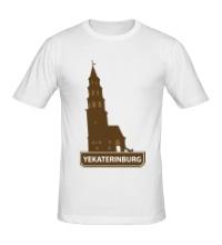 Мужская футболка Yeakaterinburg City