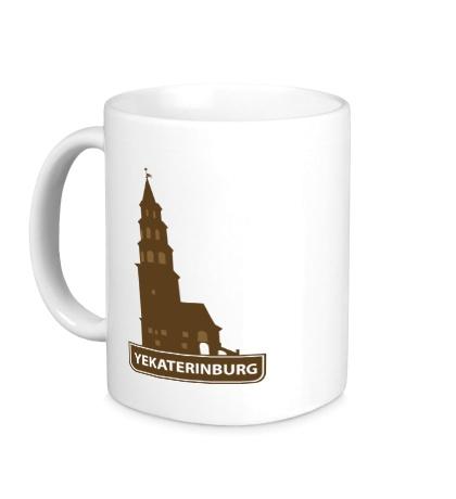 Керамическая кружка Yeakaterinburg City