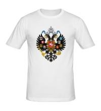 Мужская футболка Герб Российской империи