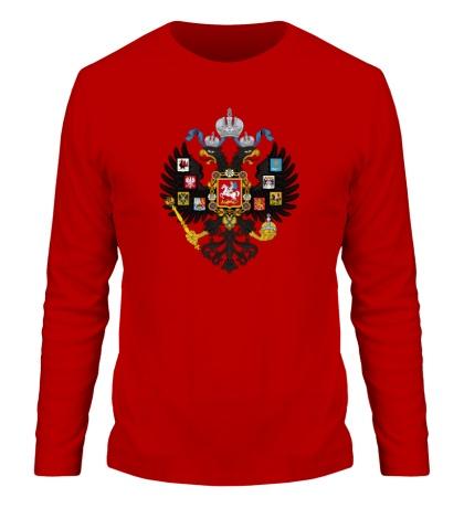 Мужской лонгслив Герб Российской империи