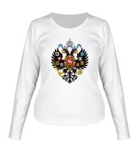 Женский лонгслив Герб Российской империи