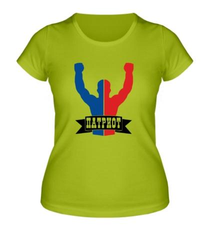 Женская футболка «Патриот»