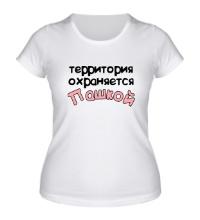 Женская футболка Территория охраняется Пашкой