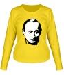 Женский лонгслив «Владимир Путин» - Фото 1