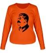 Женский лонгслив «Иосиф Сталин» - Фото 1