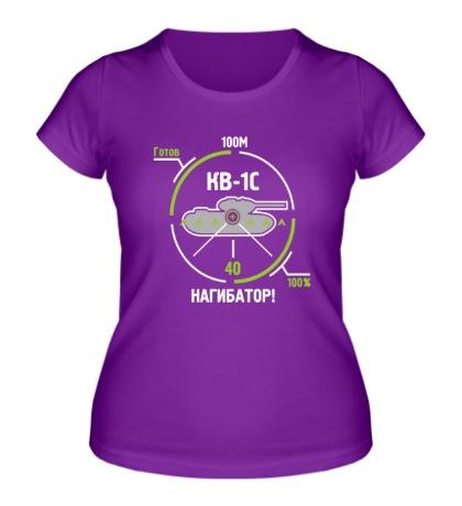 Женская футболка «КВ-1С Нагибатор»