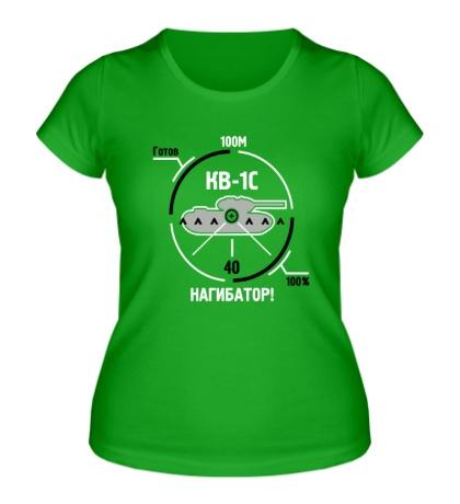 Женская футболка КВ-1С Нагибатор