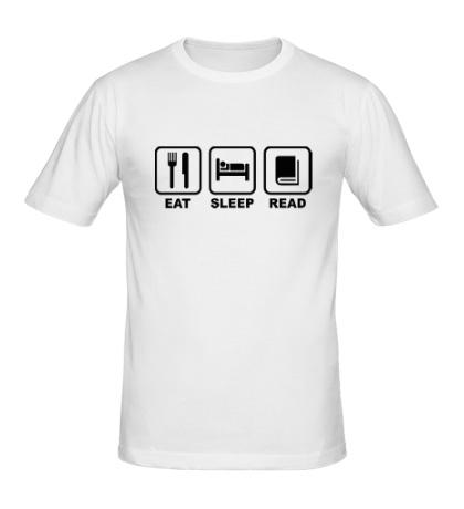 Мужская футболка Еда, сон и чтение