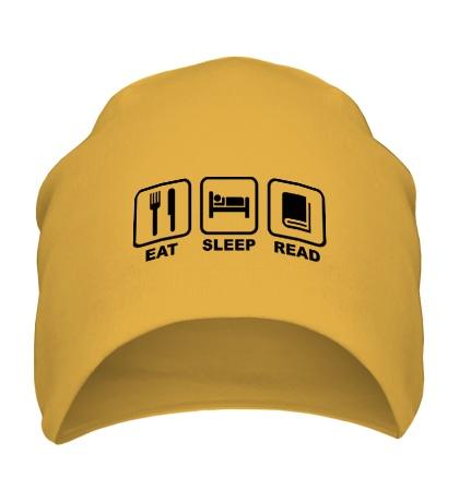 Шапка Еда, сон и чтение