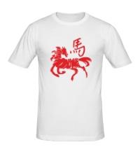 Мужская футболка Символ лошади