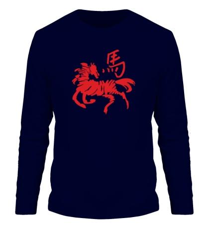 Мужской лонгслив Символ лошади