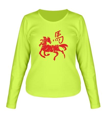 Женский лонгслив Символ лошади