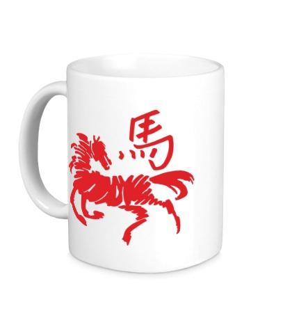Керамическая кружка Символ лошади