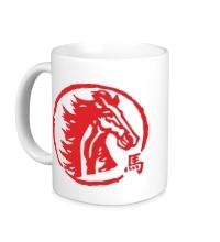 Керамическая кружка Год лошади