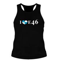 Мужская борцовка I love e46