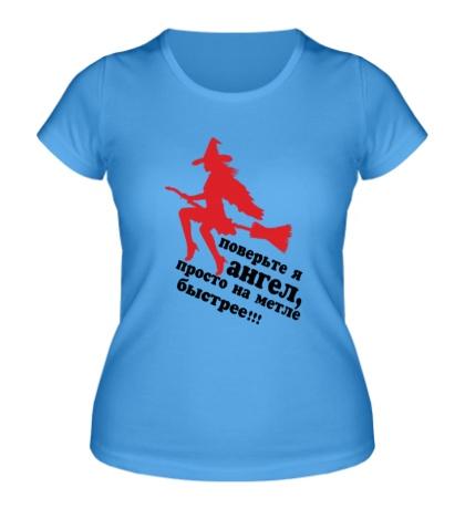 Женская футболка Поверьте, я ангел
