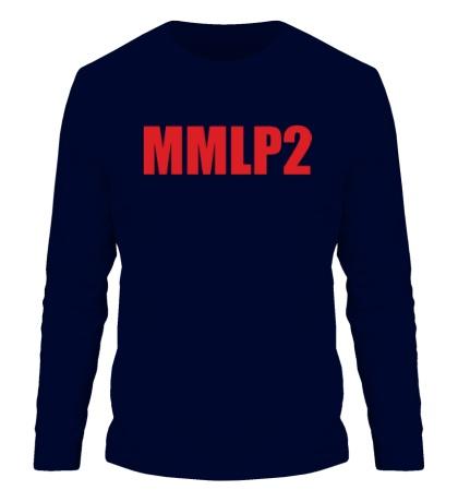 Мужской лонгслив Eminem MMLP2