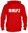 Толстовка с капюшоном «Eminem MMLP2» - Фото 1