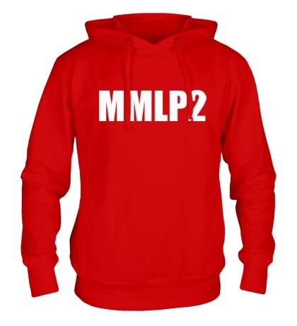 Толстовка с капюшоном «Eminem MMLP2»