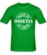 Мужская футболка «Made in Ossetia» - Фото 1