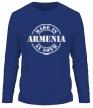 Мужской лонгслив «Made in Armenia» - Фото 1