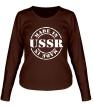 Женский лонгслив «Made in USSR» - Фото 1