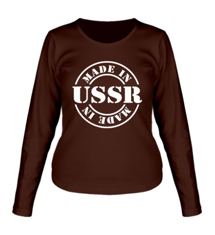 Женский лонгслив «Made in USSR»