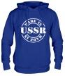 Толстовка с капюшоном «Made in USSR» - Фото 1
