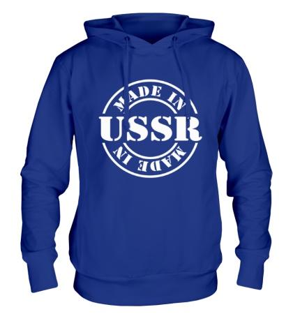 Толстовка с капюшоном «Made in USSR»
