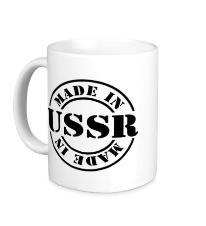 Керамическая кружка «Made in USSR»